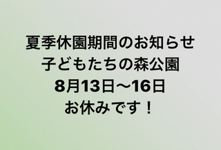 068A3D7F-791E-4D0B-998F-5D6EBAE19F4E.jpeg